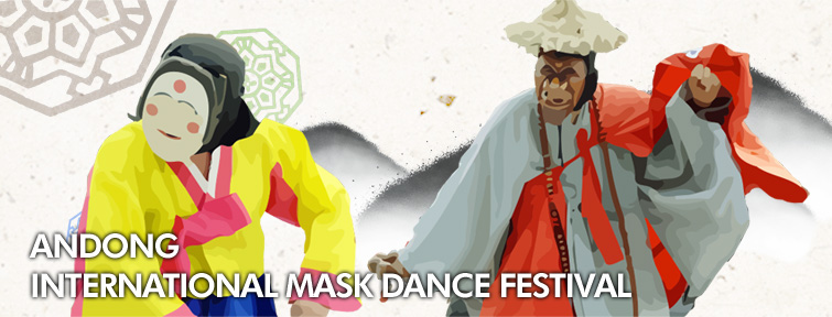 Andong International Mask Dance Festival