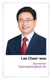 Lee Cheol-woo Governor Gyeongsangbuk-do